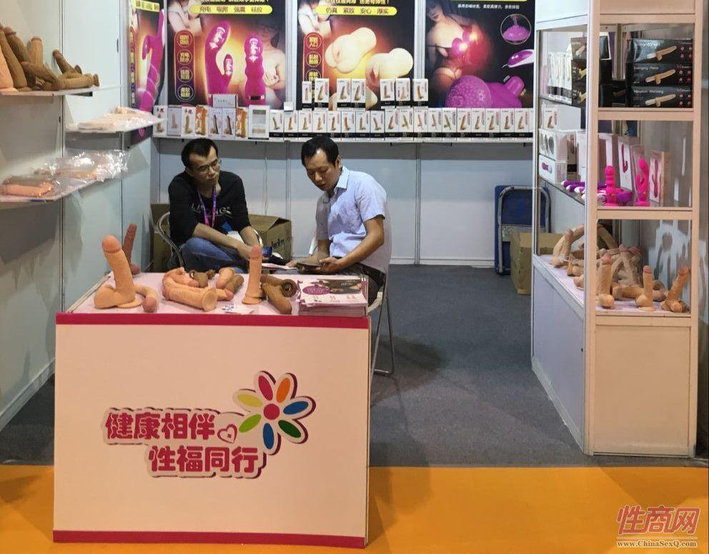 广州性文化节参展企业  (44)