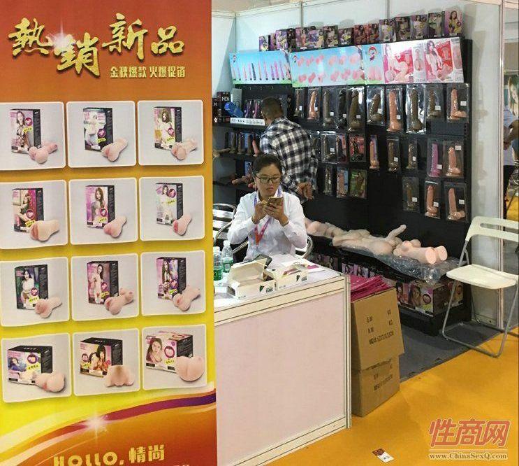 广州性文化节参展企业  (52)