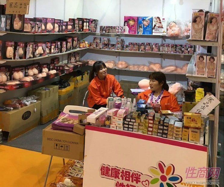 广州性文化节参展企业  (53)