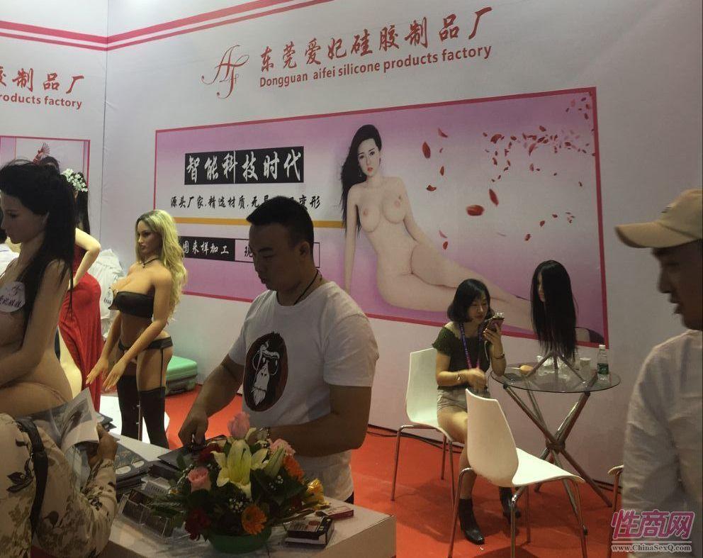 广州性文化节参展企业  (57)
