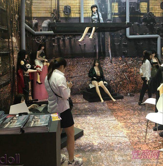 广州性文化节参展企业  (60)