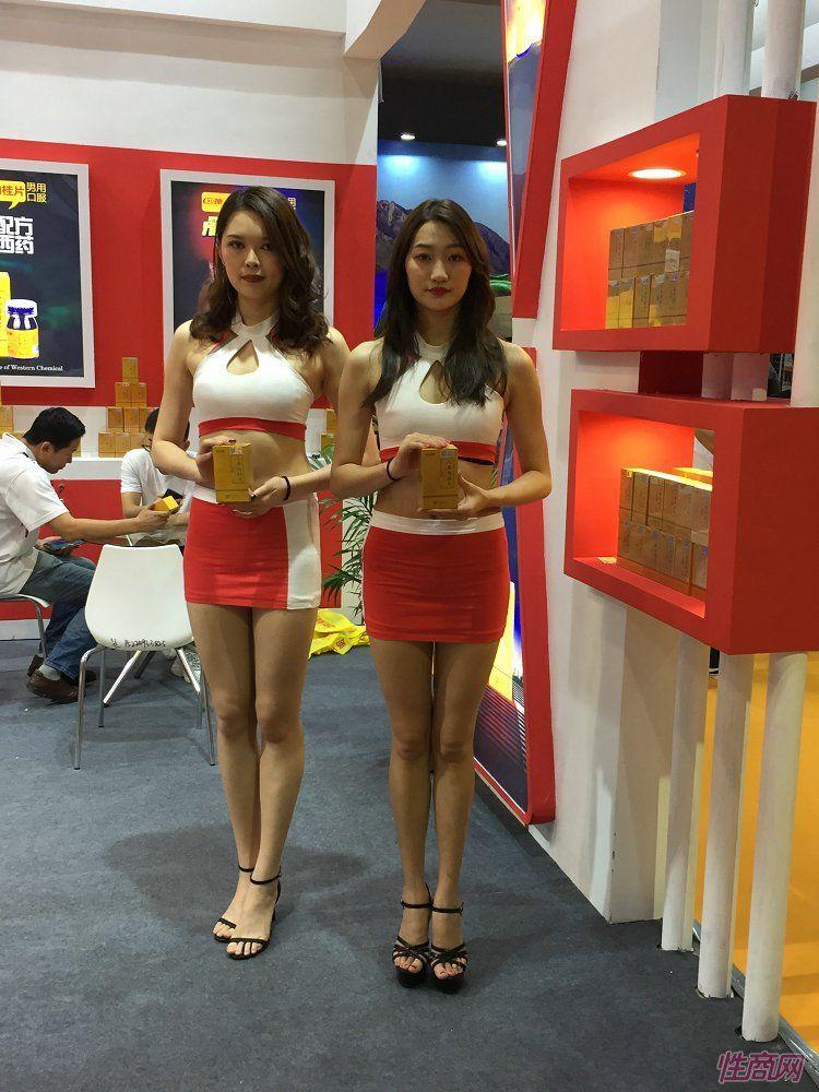 广州性文化节欣赏模特 (5)