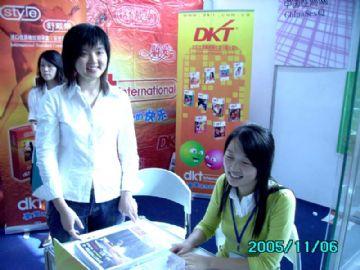 《性商》设计精美,在2005广州性文化节发行,犹如一股清流图片2