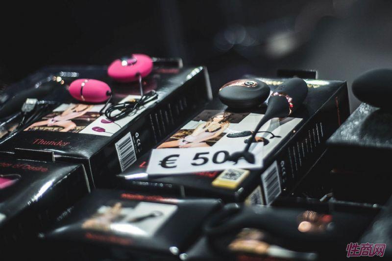 跳蛋标价50欧元