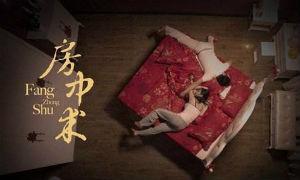 性商专栏「李宏・说」:性学研究后,情趣用品的设计、生产和选择