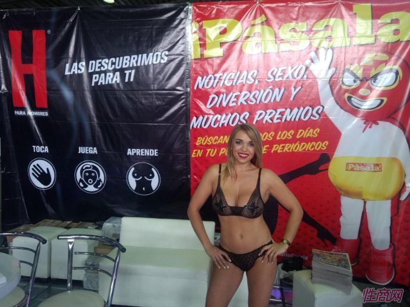 墨西哥成人杂志para Hombres展台