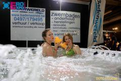 2019比利时安特卫普成人展eroexpo:湿身诱惑