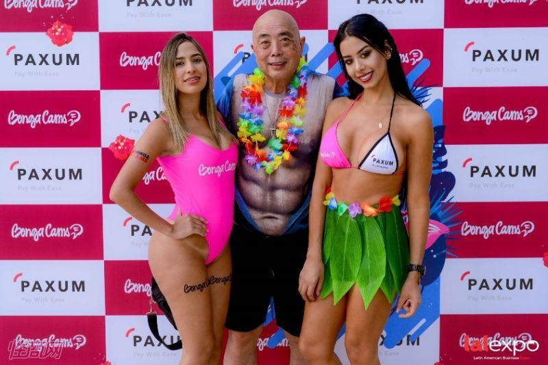 拉美成人展lalexpo-泳池派对 (4)