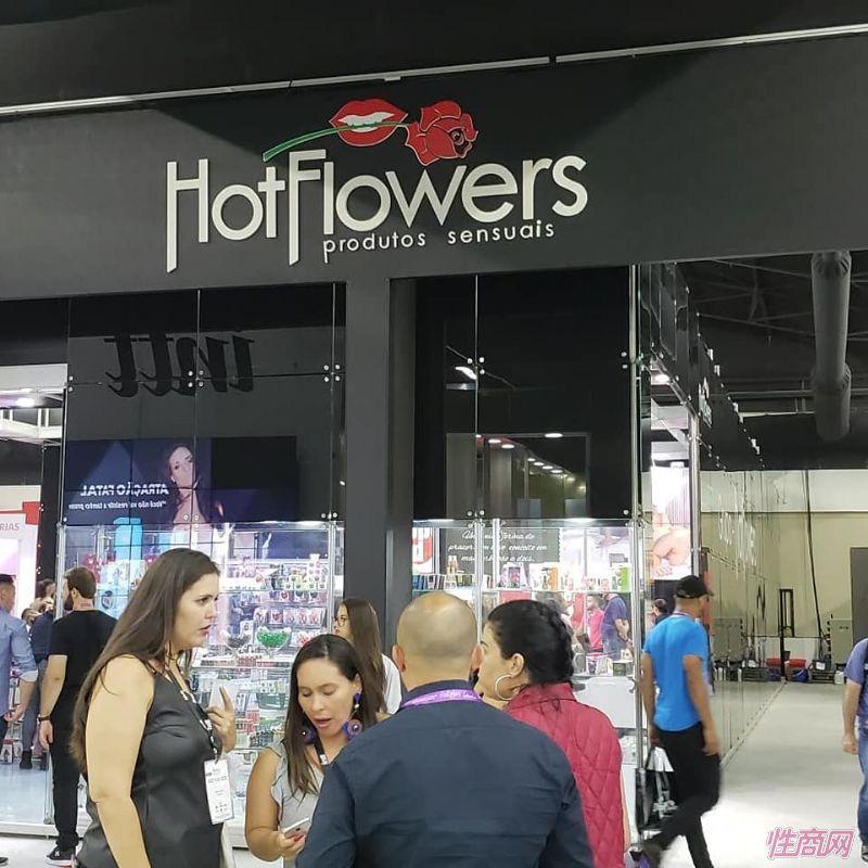 HotFlowers公司展台