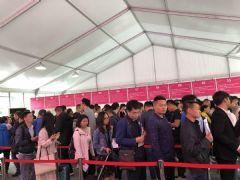 2019上海成人展图片报道:展会现场(一)