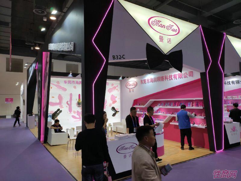 19上海成人展-展会现场 (11)