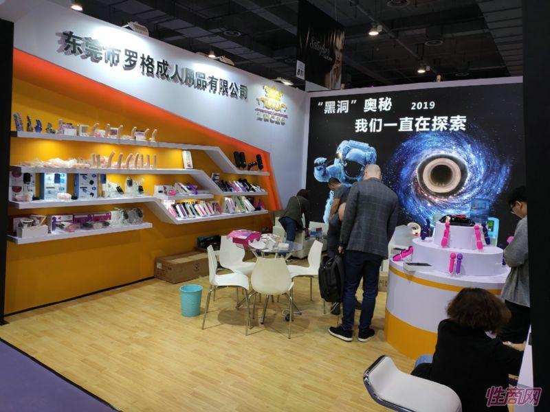 19上海成人展-展会现场 (15)