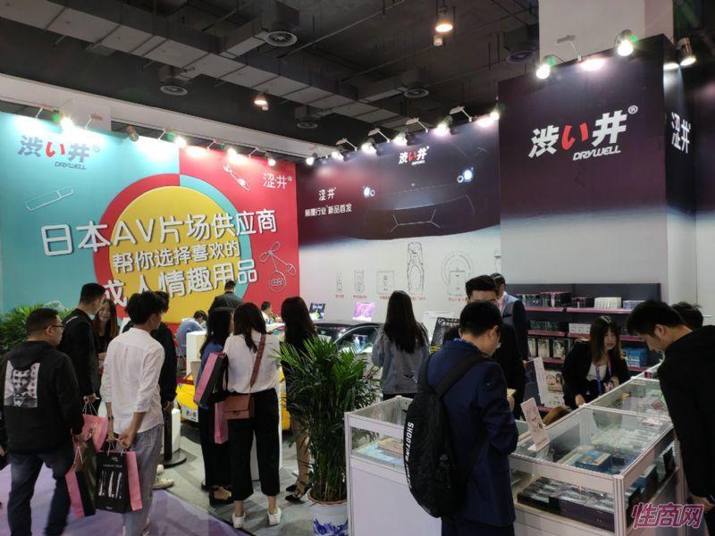 19上海成人展-展会现场 (24)