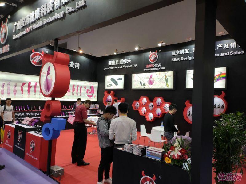 19上海成人展-展会现场 (26)