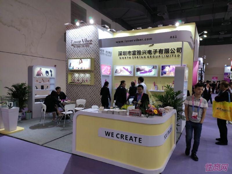 19上海成人展-展会现场 (27)