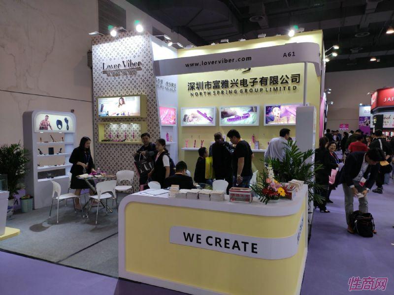 19上海成人展-展会现场 (31)