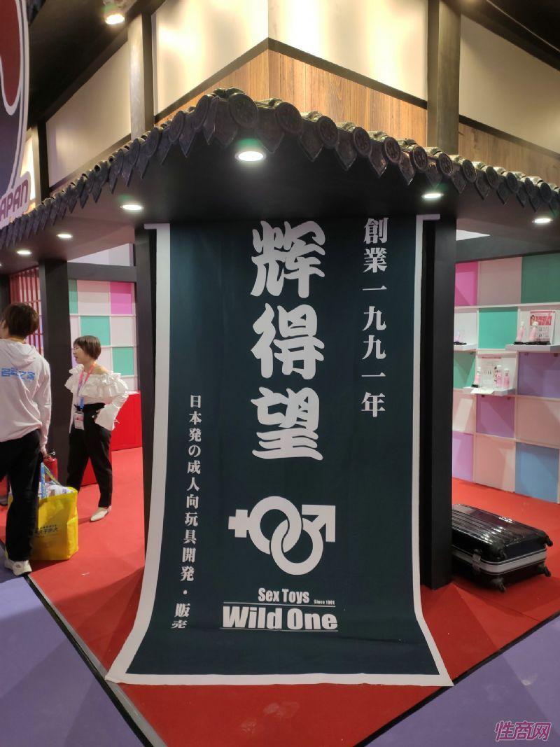 19上海成人展-展会现场 (33)