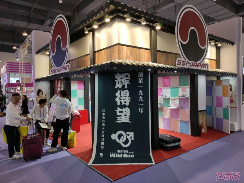 19上海成人展-展会现场 (34)