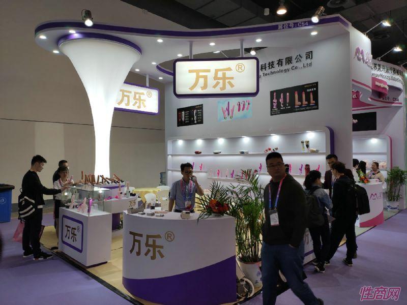19上海成人展-展会现场 (36)