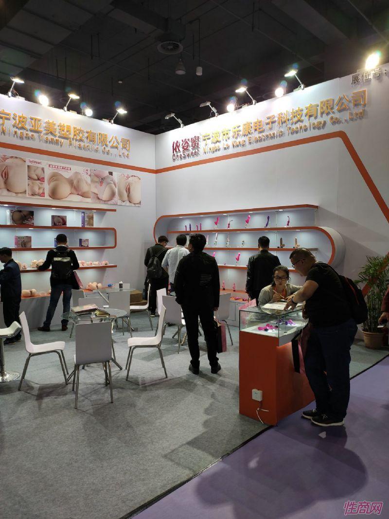 19上海成人展-展会现场 (37)