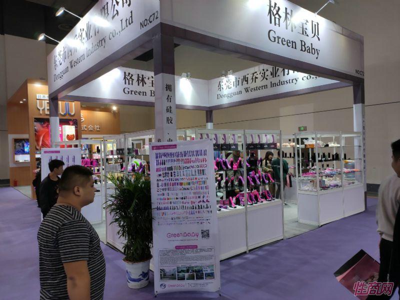 19上海成人展-展会现场 (40)