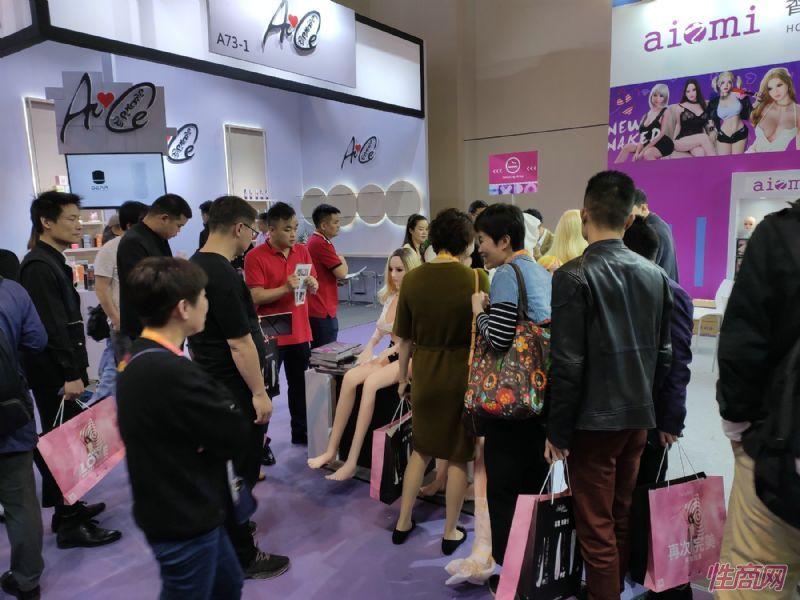 19上海成人展-展会现场 (46)