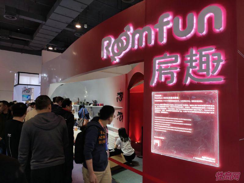 19上海成人展-展会现场 (50)