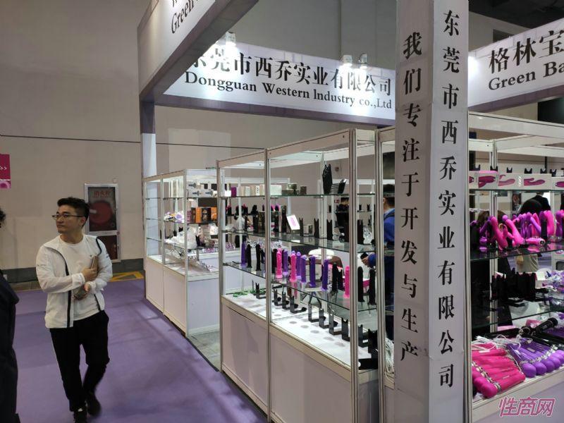 19上海成人展-展会现场 (52)