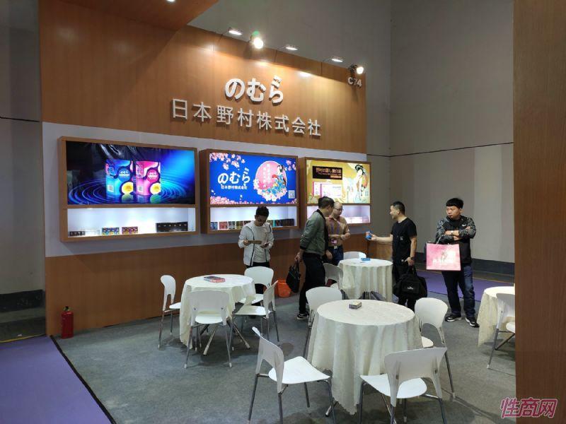19上海成人展-展会现场 (53)