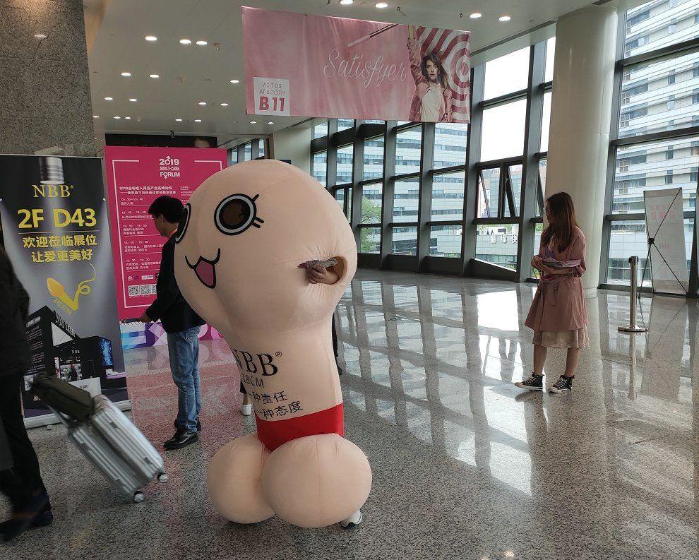 19上海成人展-展会现场 (60)