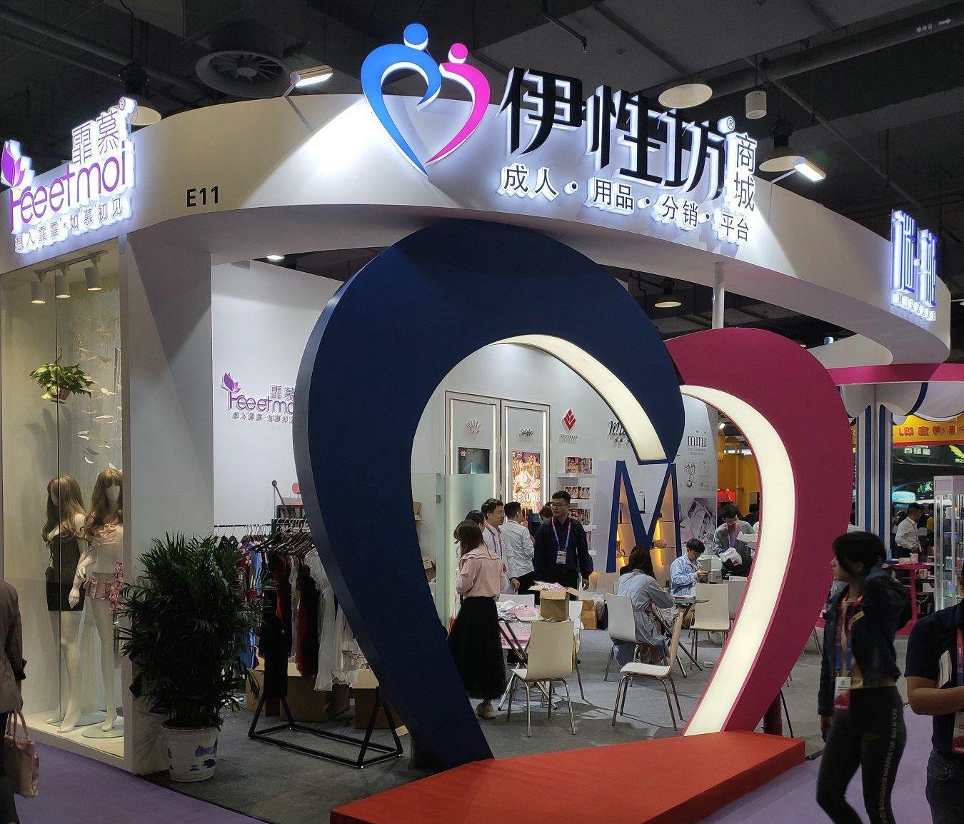 19上海成人展-展会现场 (61)