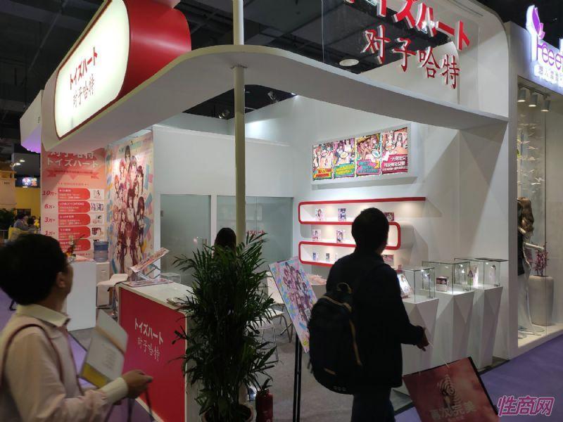 19上海成人展-展会现场 (62)