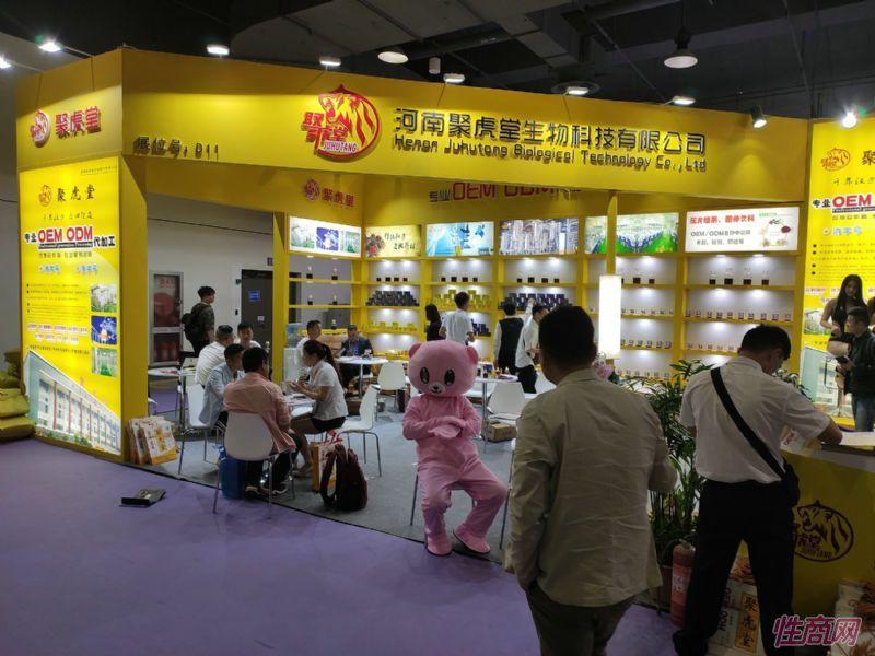 19上海成人展-展会现场 (63)
