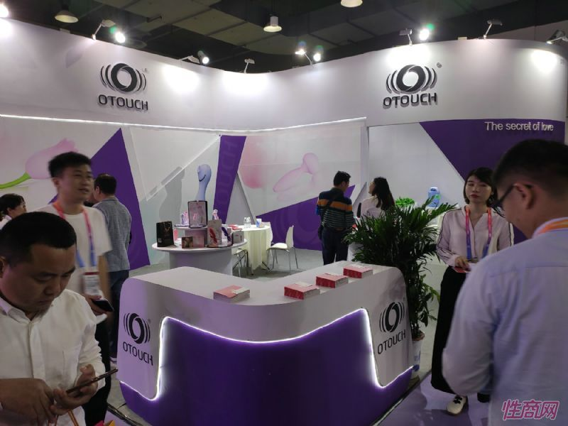 19上海成人展-展会现场 (64)