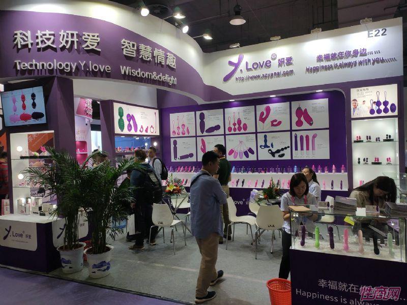 19上海成人展-展会现场 (65)