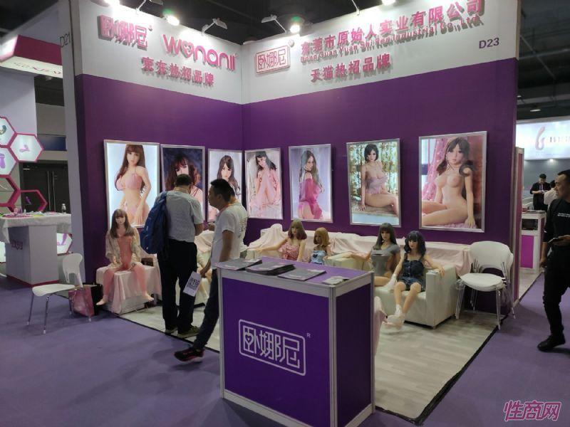 19上海成人展-展会现场 (79)