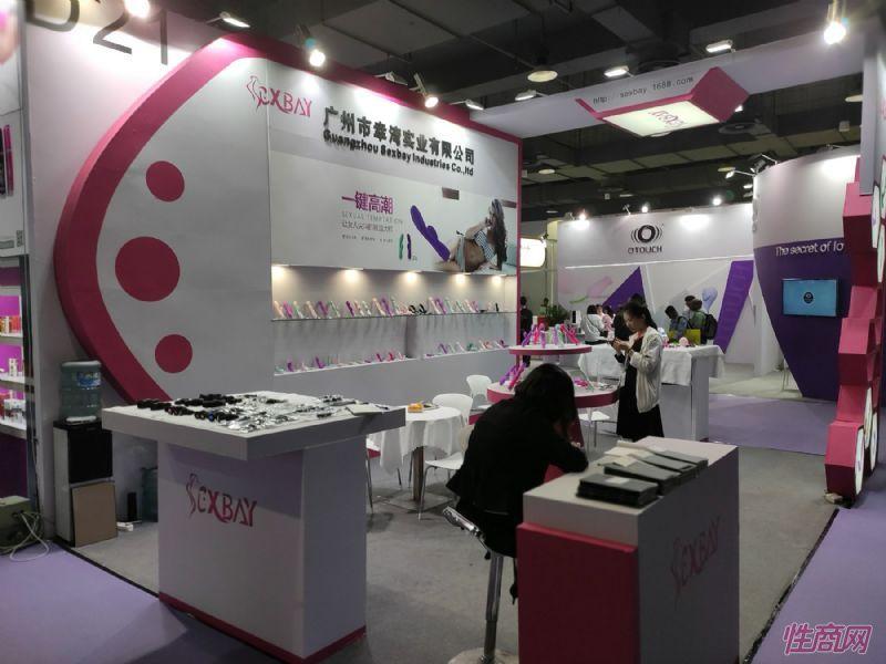 19上海成人展-展会现场 (80)