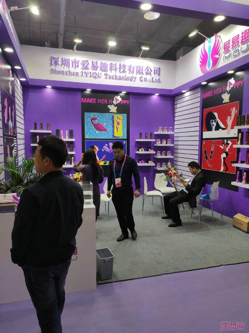 19上海成人展-展会现场 (83)