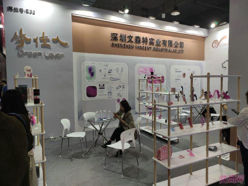 19上海成人展-展会现场 (84)