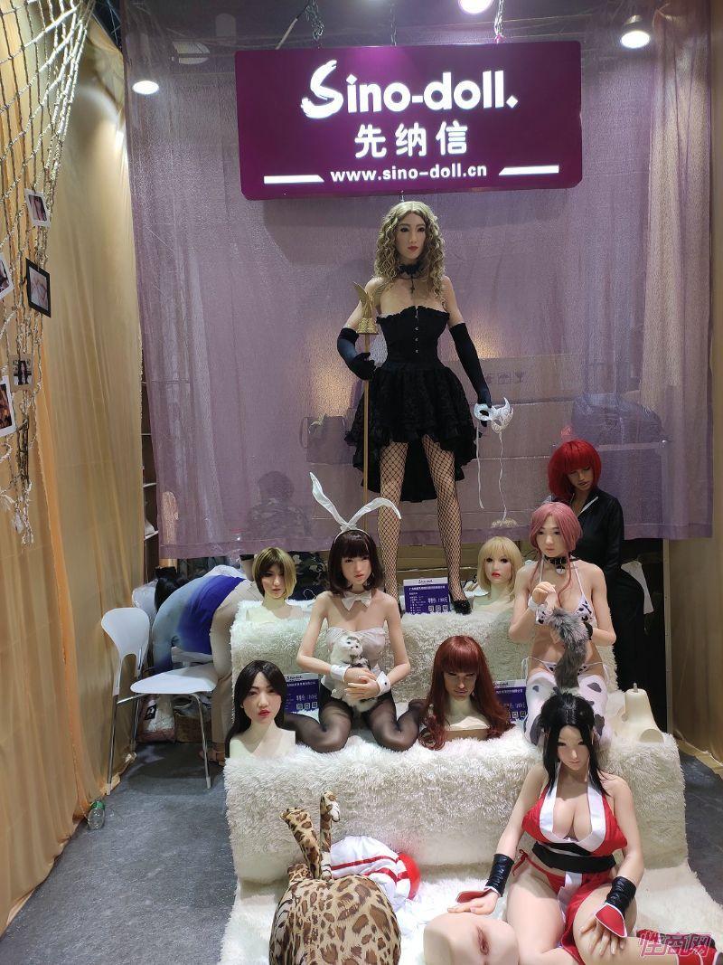 19上海成人展-展会现场 (87)