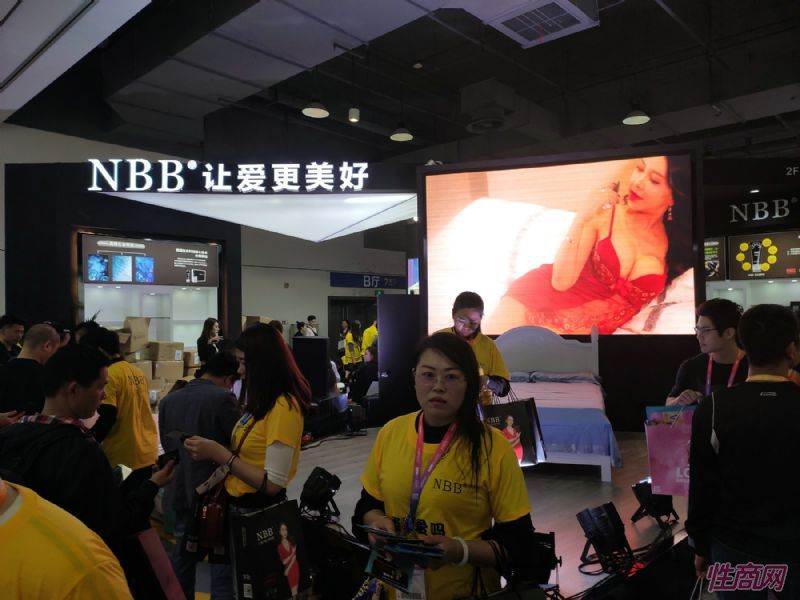 19上海成人展-展会现场 (88)