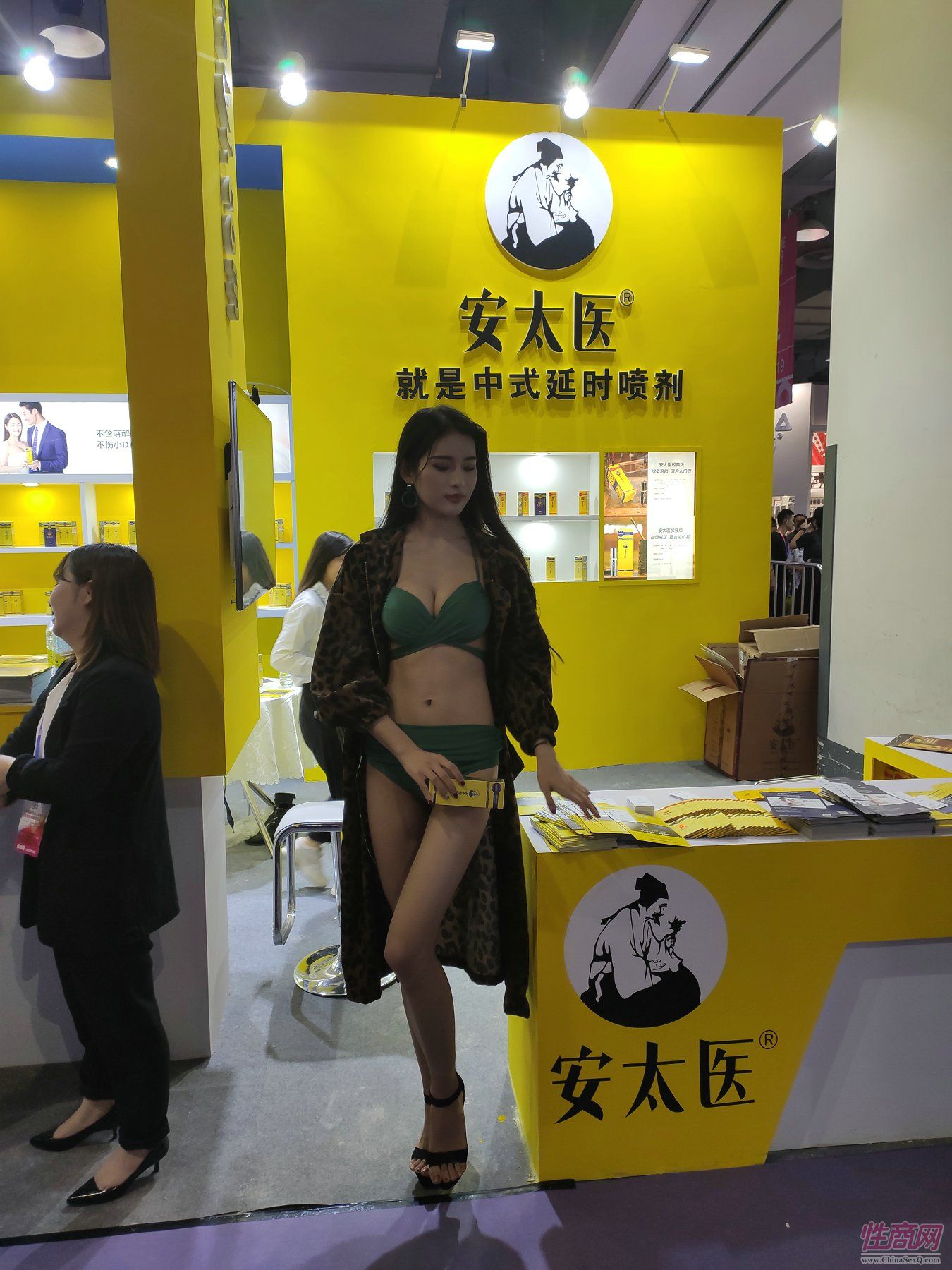 19上海成人展-展会现场 (89)