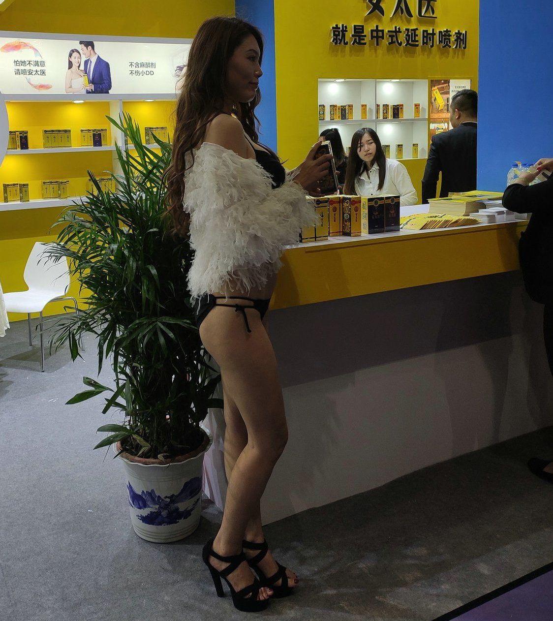 19上海成人展-展会现场 (91)