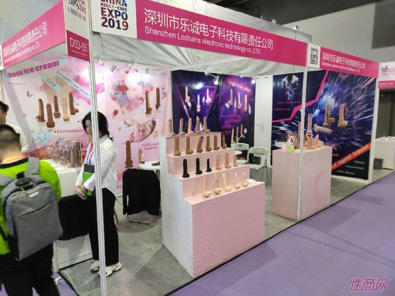 19上海成人展-展会现场 (92)