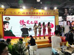 2019上海成人展图片报道:展会现场(三)