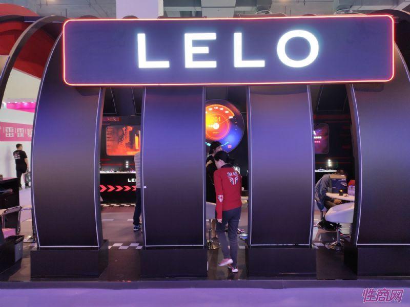 国际品牌LELO的展台