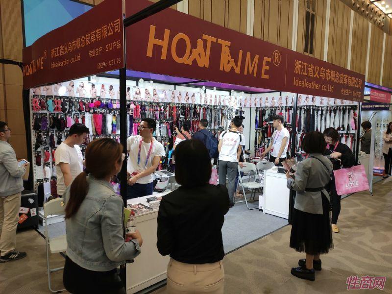 19上海成人展-展会现场 (148)