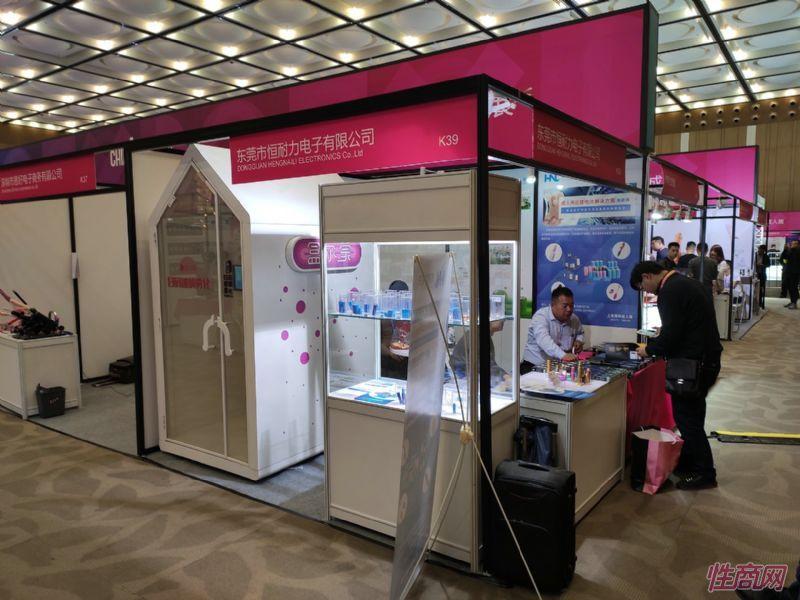 19上海成人展-展会现场 (152)