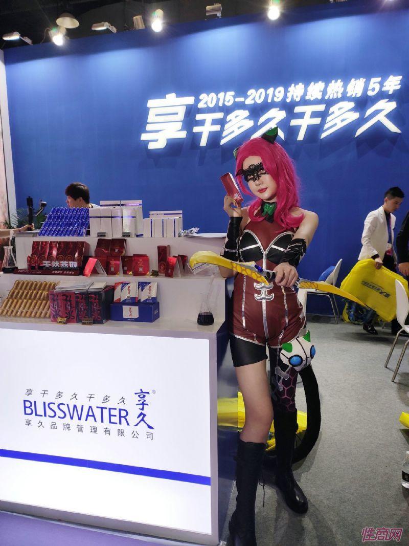 19上海成人展-展会现场 (167)