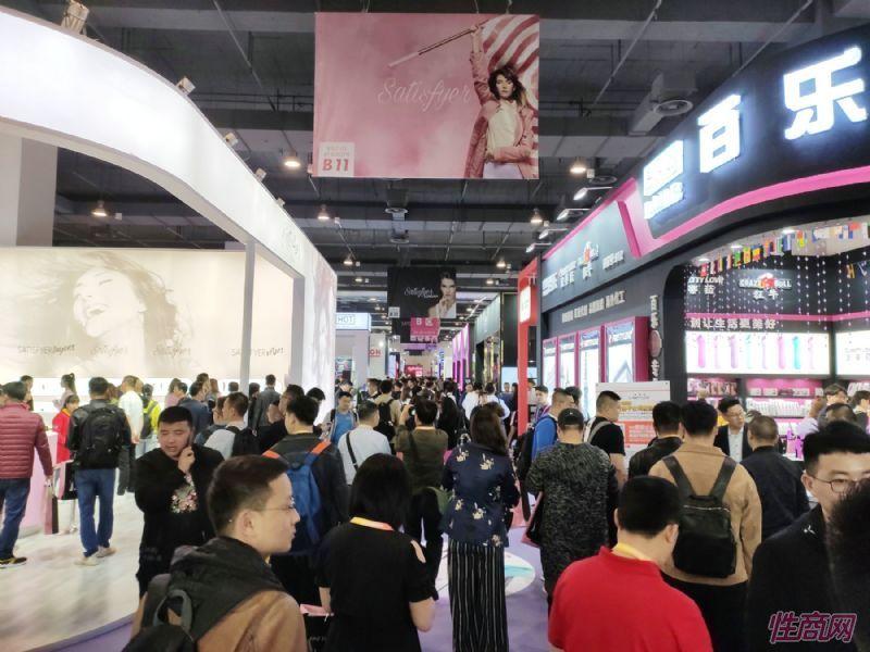 19上海成人展-展会现场 (168)